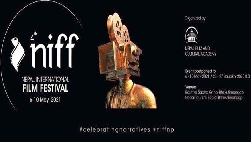 अंतर्राष्ट्रीय चलचित्र महोत्सव गुरुवार से आरम्भ