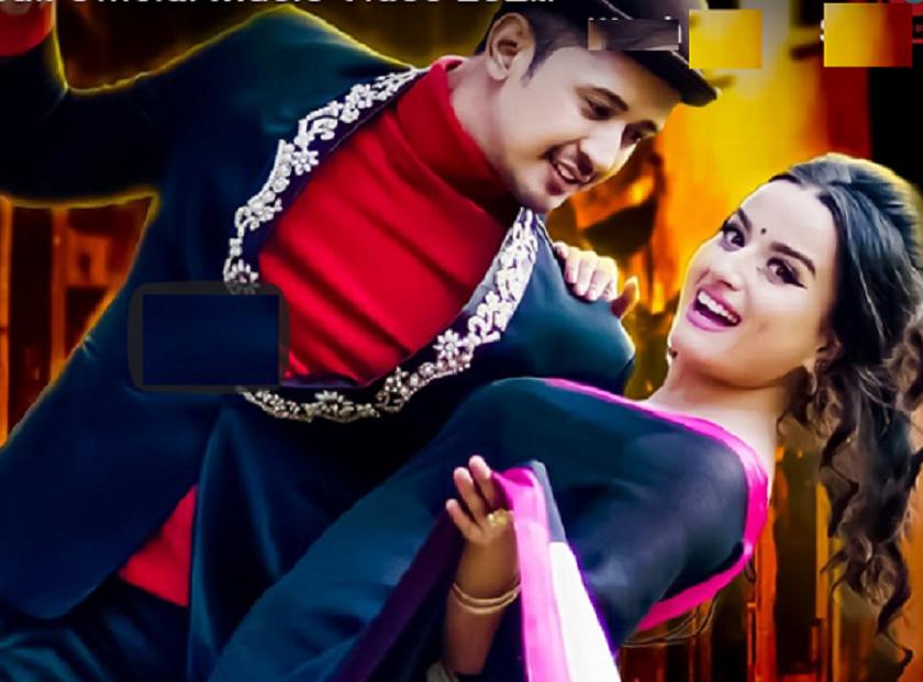 """नेपाली गाना """"उसको माया"""" में दिक्पाल और पूजा का सुन्दर अभिनय"""